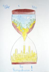 """Черниш Тетяна, 7 р., """"Ще є час все виправити"""""""