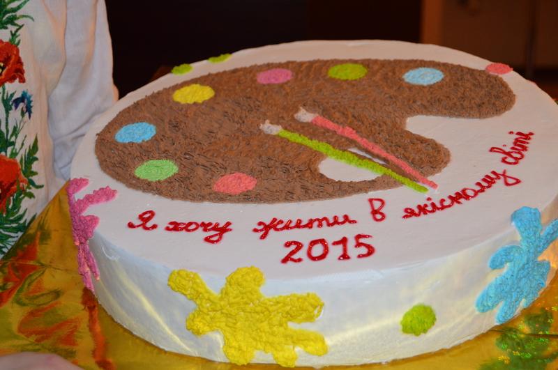 МАЛ торт